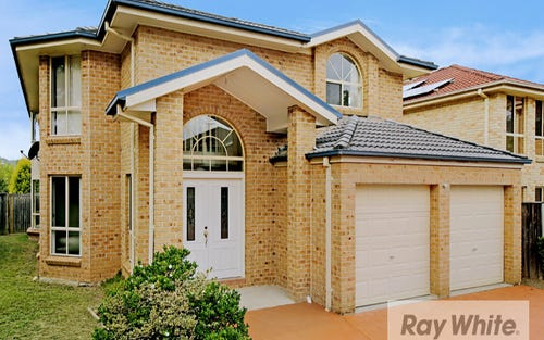 2 Lees Close, Beaumont Hills NSW