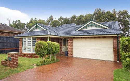20 Mathers Place, Menai NSW 2234