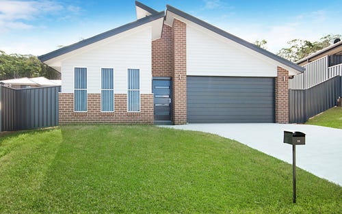 3914 mckeachies run, Aberglasslyn NSW 2320