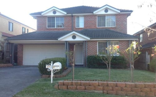 29 Paperbark Court, Beaumont Hills NSW 2155
