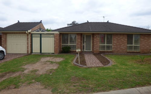 2 Harrison Place, Minto NSW