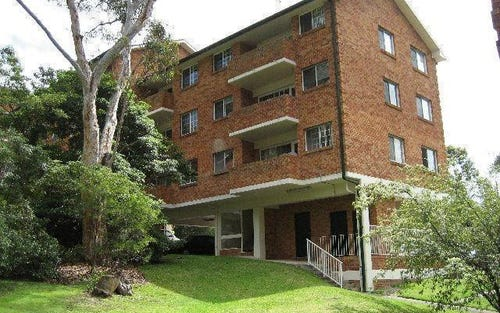 33/2 Leisure Close, Macquarie Park NSW