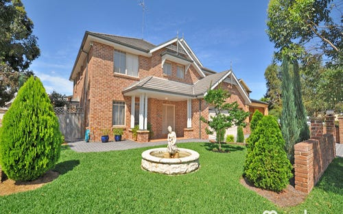 2 Paperbark Cres, Beaumont Hills NSW