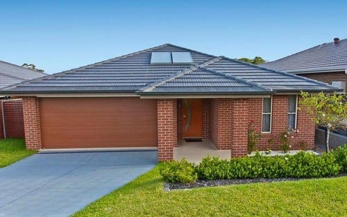 7 Tibin Drive, Summer Hill NSW 2287