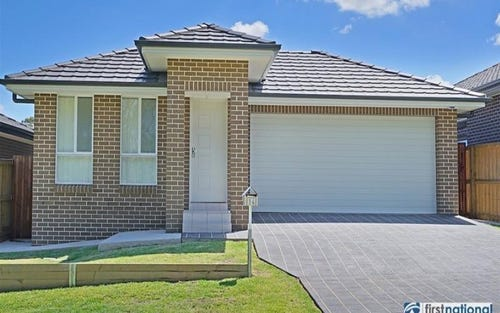 14 Vicary Avenue, Narellan NSW