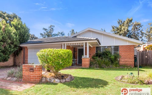 13 Ancura Court, Wattle Grove NSW 2173
