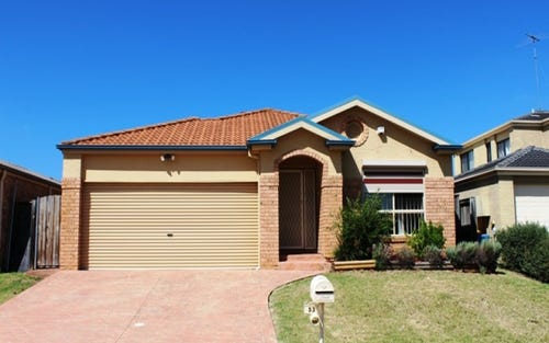 53 Tabetop Avenue, Horningsea Park NSW