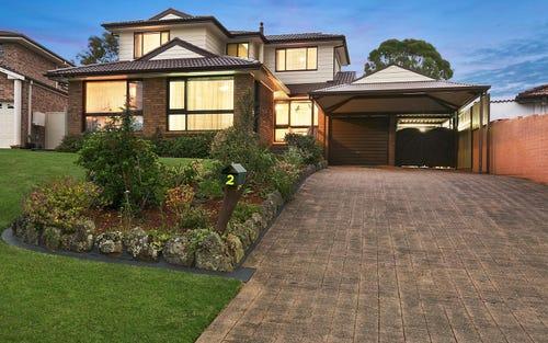 2 Pound Close, Hammondville NSW