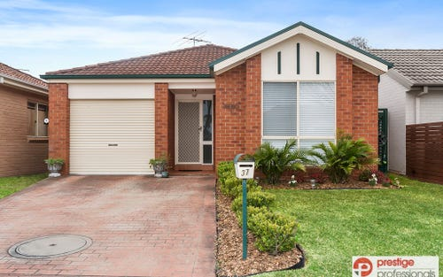 37 Bungonia Court, Wattle Grove NSW 2173