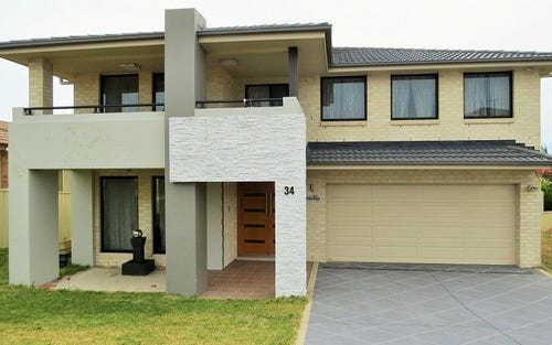 34 Faulkland Crescent, Maryland NSW 2287
