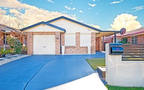 96 Dryden Avenue, Oakhurst NSW