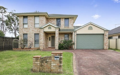17 Namoi Court, Wattle Grove NSW 2173