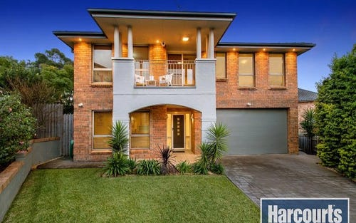 8 Highlands Way, Rouse Hill NSW 2155