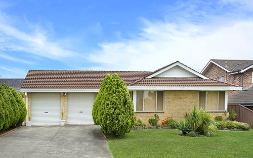 18 Alligator Place, Kearns NSW