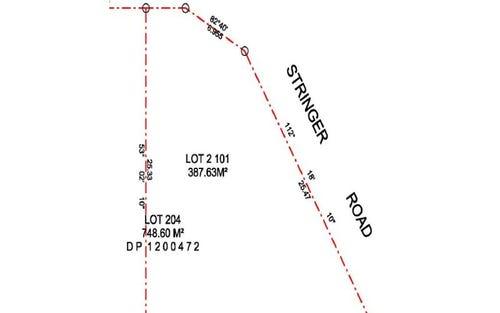 Lot 101, 2 Wattleridge Cresent, Kellyville NSW 2155