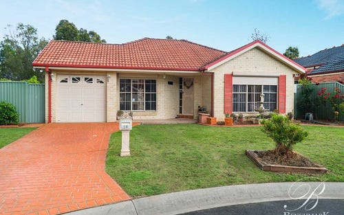 15 Kaputar Court, Wattle Grove NSW 2173