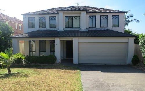 133 Sentry Drive, Parklea NSW