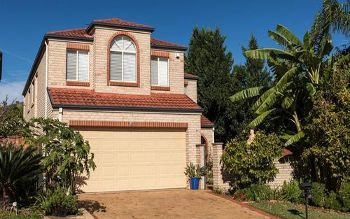 3a Nutmeg Close, Casula NSW 2170