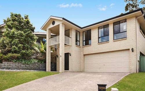 9 Bilbie Place, Fletcher NSW