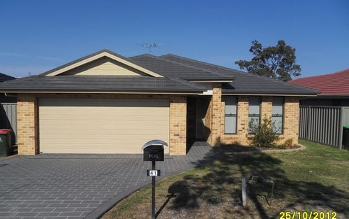 41 Primrose Drive, Hamlyn Terrace NSW