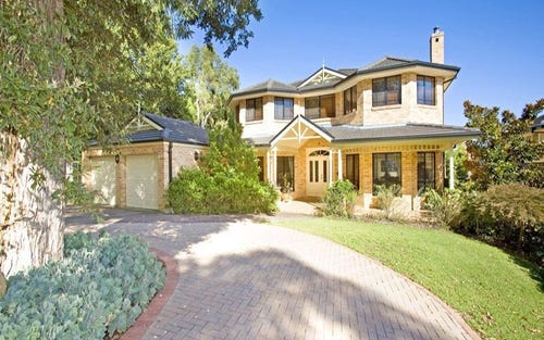1 Lyrebird Place, St Ives NSW 2075