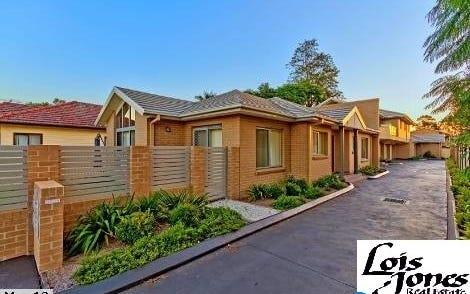 1/201 Blackwall road, Woy Woy NSW 2256