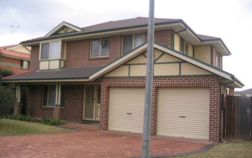 2 Providence Drive, Bella Vista NSW