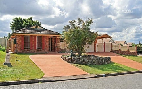 14 Budgeree Drive, Aberglasslyn NSW