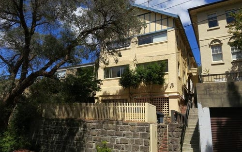 2/86 Boronia Rd, Bellevue Hill NSW