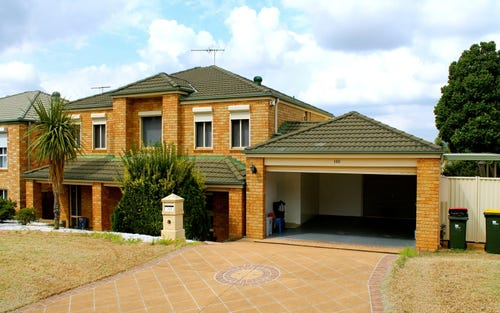 140 Carmichael Dr, West Hoxton NSW 2171