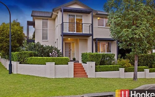 1 Rochdale Circuit, Stanhope Gardens NSW 2768