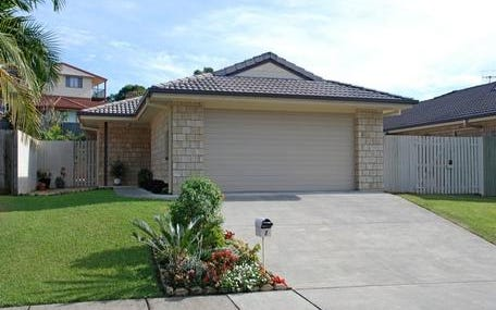 2 Rivergum Court, Murwillumbah NSW