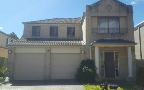 22 Montella Place, Prestons NSW
