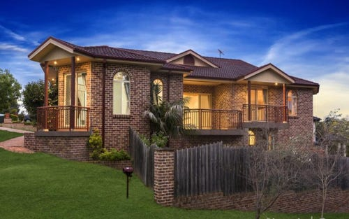 2 Cameo Place, Kellyville NSW 2155