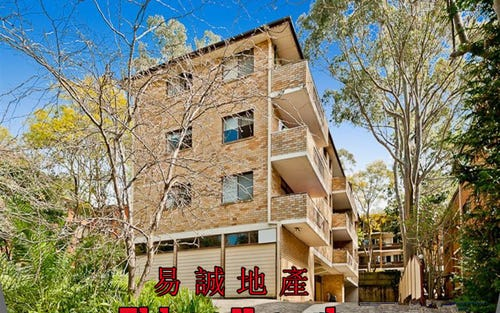 4/5 Lachlan Avenue, Macquarie Park NSW 2113