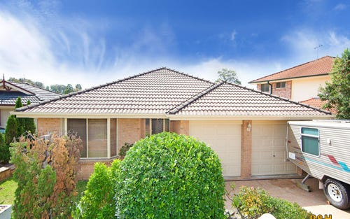28 Harrington Close, Watanobbi NSW 2259