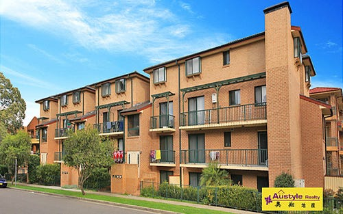 7/1 Early St, Parramatta NSW 2150