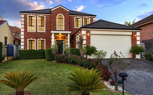 4 Atlantic Place, Beaumont Hills NSW 2155
