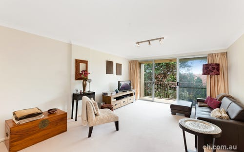7/5-7 Peel Street, Kirribilli NSW