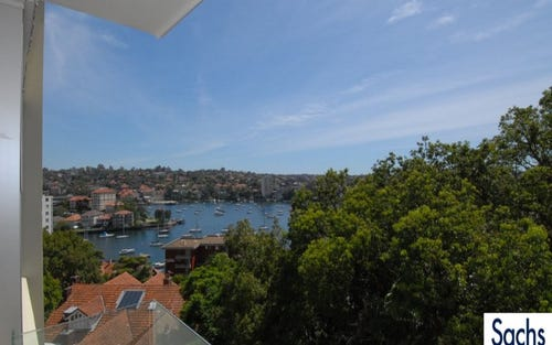 44/67 Carrabella Street, Kirribilli NSW