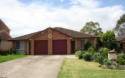 2/16 Azalea Place, Macquarie Fields NSW