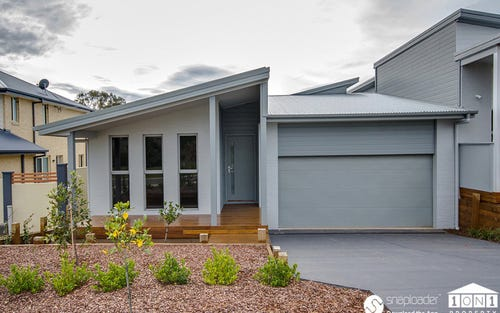 4a Heath Avenue, Aberglasslyn NSW 2320