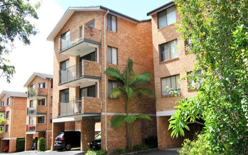 116-118 Herring Road, Macquarie Park NSW