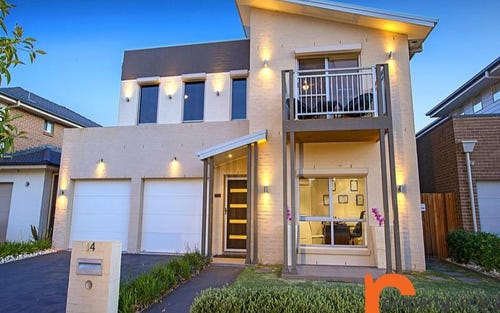 14 Wedgebill Place, Cranebrook NSW 2749