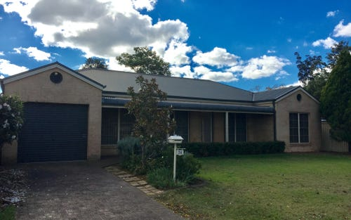 2A Oxley Grove, Tahmoor NSW