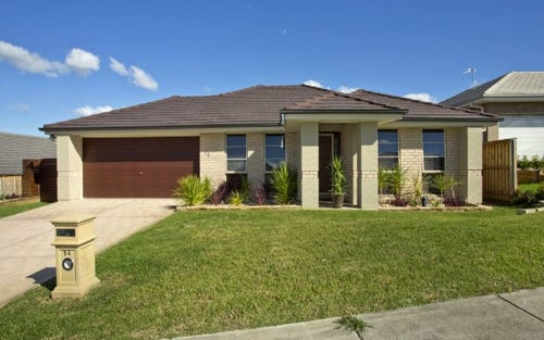 14 Coolabah St, Aberglasslyn NSW 2320