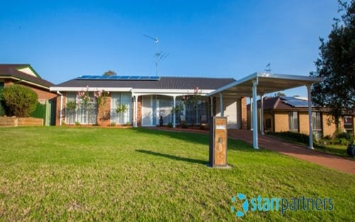8 Nelson St, Minto NSW 2566