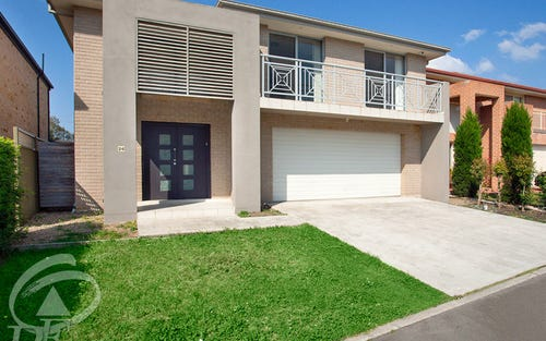 26 Sammut Crescent, Chipping Norton NSW 2170