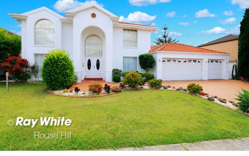32 Brampton Drive, Beaumont Hills NSW 2155