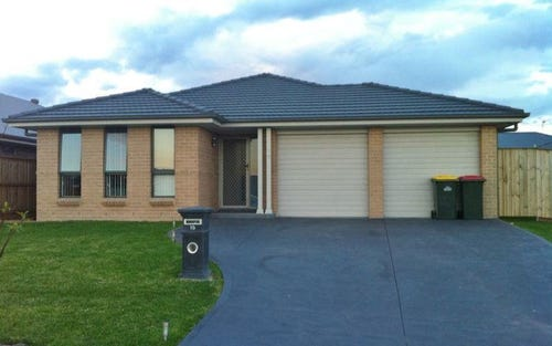 15 Gannet Street, Aberglasslyn NSW